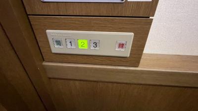 ホームエレベーターボタン