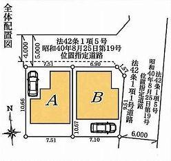 【区画図】世田谷区上祖師谷2丁目 新築戸建