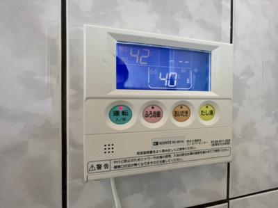 【設備】福田ハイツ