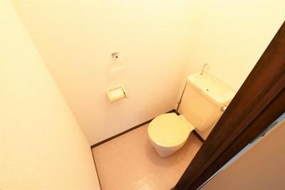 【トイレ】アレイ古淵2番館