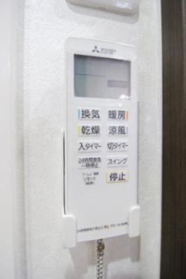 浴室暖房乾燥機スイッチ。24時間換気システム付。
