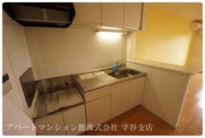 【キッチン】グラン ソレイユB