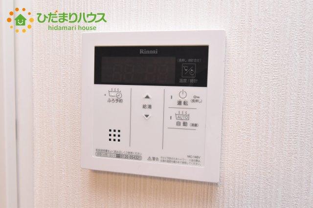【設備】ライオンズマンション大宮本郷町