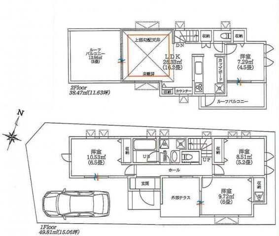 中野区上鷺宮1丁目 新築一戸建 西武池袋線 富士見台