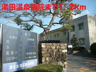 湯田温泉病院まで1200m