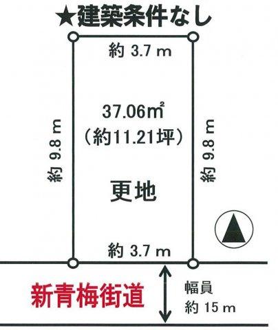 【土地図】仲介手数料無料 中野区丸山2丁目建築条件なし売地