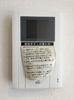 【セキュリティ】ブランズ魚津B