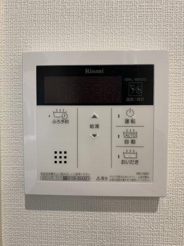 【設備】平塚市花水台 中古戸建