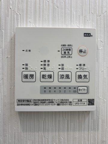 【設備】●〇ロフト付き!平塚市花水台の中古戸建〇●