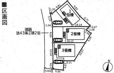 【区画図】新築分譲 川口石神第25