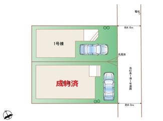 【区画図】高槻市千代田町