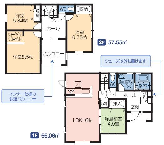 1号棟 4LDK+SIC+WIC 2階ホールから直接バルコニーへ出入りできます。お洗濯物を干したりするのに便利です。