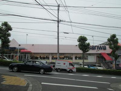 sanwa金井店まで1996m