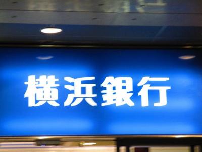 横浜銀行鶴川西支店まで2241m