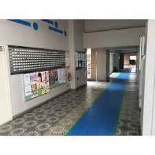 白鷺スカイハイツ(金岡南小学校)