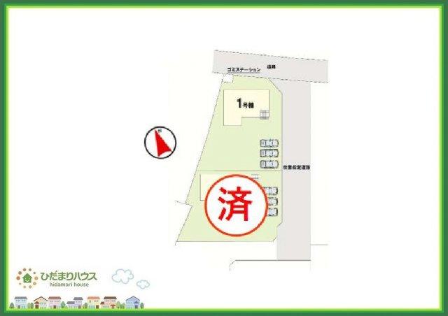 忙しい朝に嬉しい並列駐車3台分可能(*^^*)