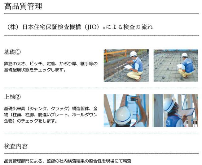 【その他】笠間市平町4期 新築戸建 1号棟