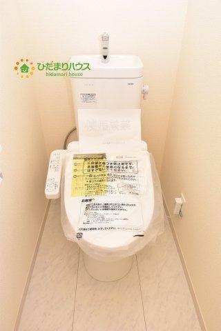 【トイレ】北区奈良町 新築一戸建て リーブルガーデン 01
