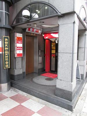 【エントランス】ジャスミン曽根崎ビル