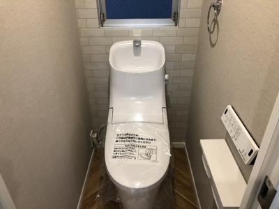 【トイレ】高倉第二コーポ