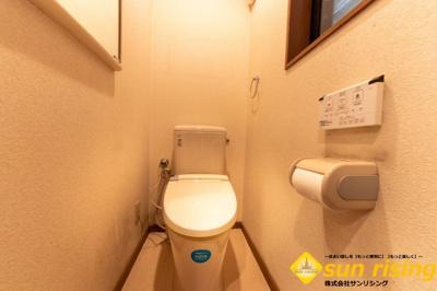 【トイレ】川崎市多摩区長沢2丁目 中古戸建