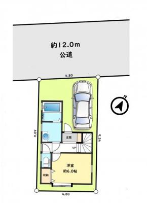 【その他】川崎市多摩区長沢2丁目 中古戸建