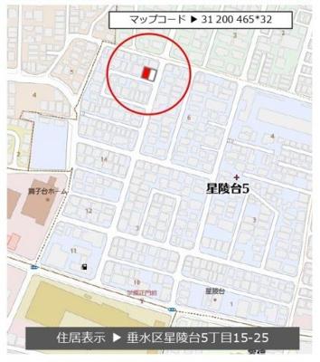 垂水区星陵台5 新築1号地 仲介手数料無料!