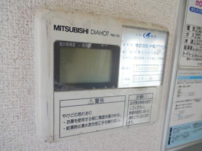 【設備】クレールドミA棟