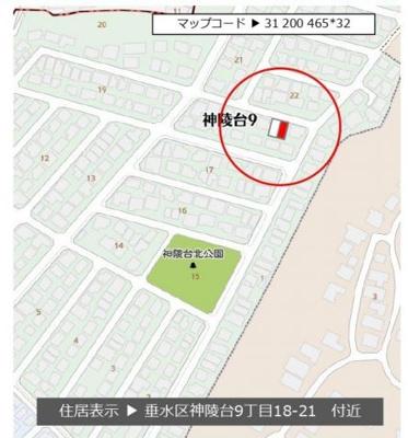 垂水区神陵台9 新築2号地 仲介手数料無料!