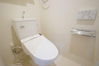 【トイレ】ウェルブライト美野島