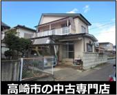 高崎市中泉町 中古住宅の画像