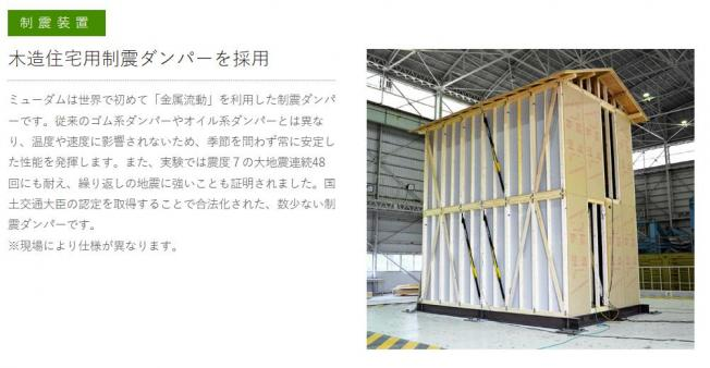 【その他】我孫子市青山台20-3期 新築戸建 1号棟