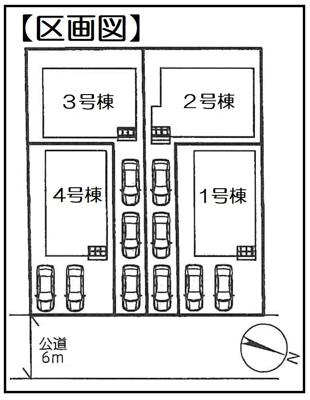 【区画図】限定4区画新築分譲☆陽当たり良好4LDK☆駐車2台可能☆リーブルガーデン八幡市男山指月