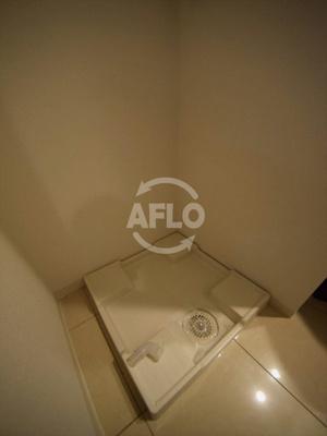 レジュールアッシュ難波リュクス 室内洗濯パン