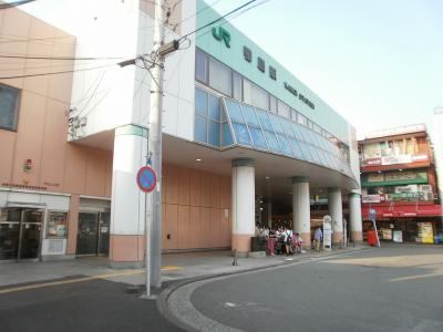 JR横浜線「鴨居」駅