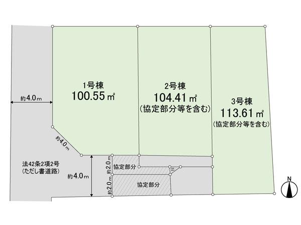 【区画図】仲介手数料無料 世田谷区千歳台6丁目新築一戸建て分譲住宅