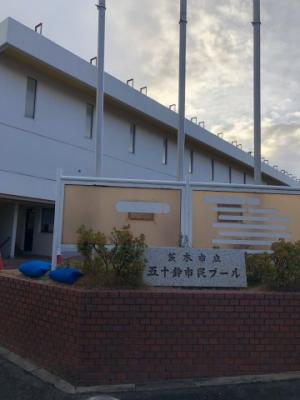 【周辺】シティコーポ五十鈴