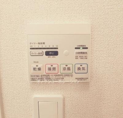 【設備】ブリラテ ラ ルーナⅡ