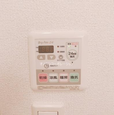 【設備】フレミールA