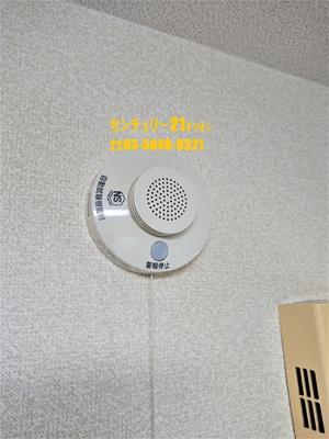 【設備】グランパレ小宮(コミヤ)-3F