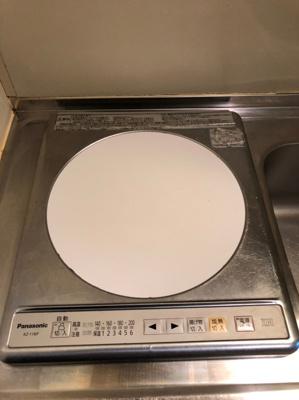 【キッチン】ペガサスマンション百合ヶ丘