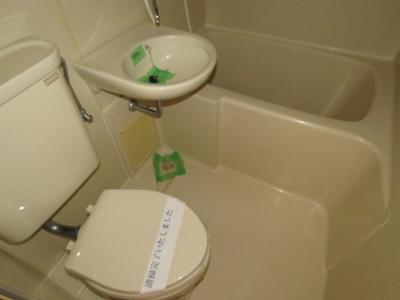 【浴室】加藤マンション