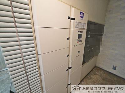 【トイレ】ワコーレ神戸中山手レジデンス