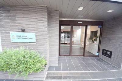 【エントランス】プライムアーバン千歳烏山