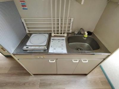 【キッチン】ピースフル吉田