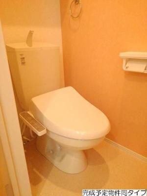 【トイレ】クラールⅥ