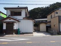 池田邸の画像