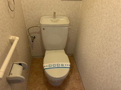 【トイレ】グリーンパークコート
