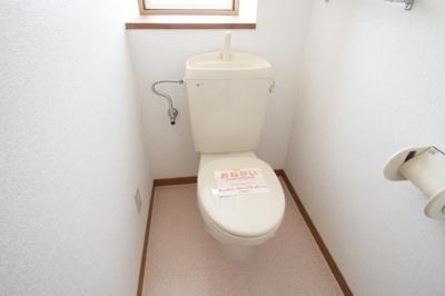 【トイレ】エーデルライフ