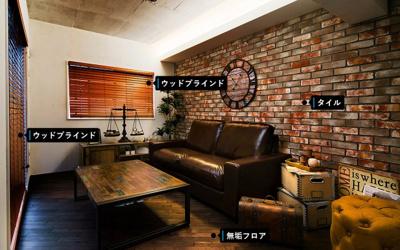 【リノベ施工例】材料費、工事費コミ価格総額620,700円(税別)~(価格に含みません)